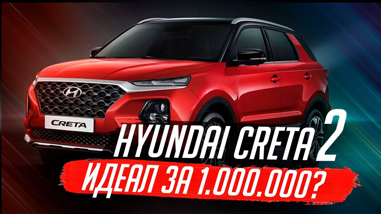 2021 hyundai creta images video launch date  2022 hyundai